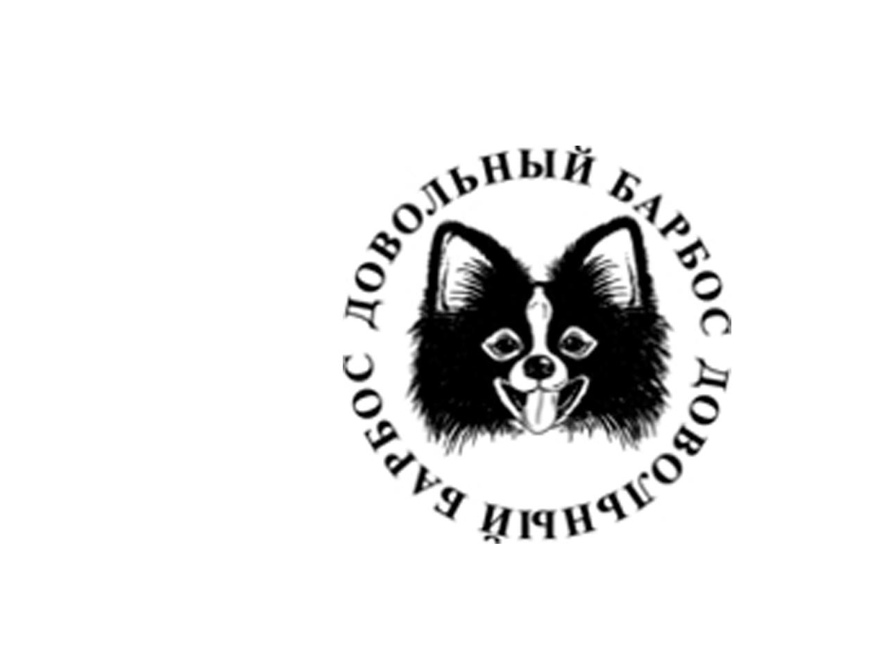 """Интернет-магазин """"Довольный Барбос"""""""