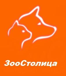 Интернет-магазин Зоостолица - зоотовары с доставкой по России