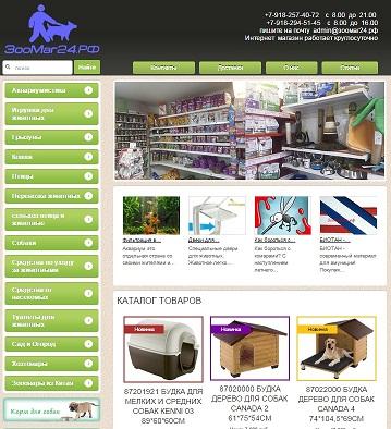 Зоомагазин ЗооМаг24, товары для зверей и людей